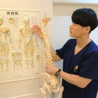 名古屋筋膜リリースいずみの治療院